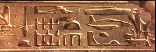 Τοιχογραφία στην οποία φαίνονται μερικές σύγχρονες πτητικές μηχανές.
