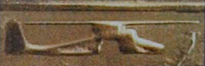 Λεπτομέρεια τοιχογραφίας στην οποία φαίνεται κάτι που μοιάζει με ελικόπτερο.