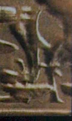Λεπτομέρεια τοιχογραφίας στην οποία φαίνεται κάτι που μοιάζει με ραντάρ.